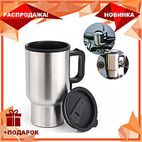 Автомобильная чашка 12V CUP | кружка с подогревом Electric Mug, фото 1