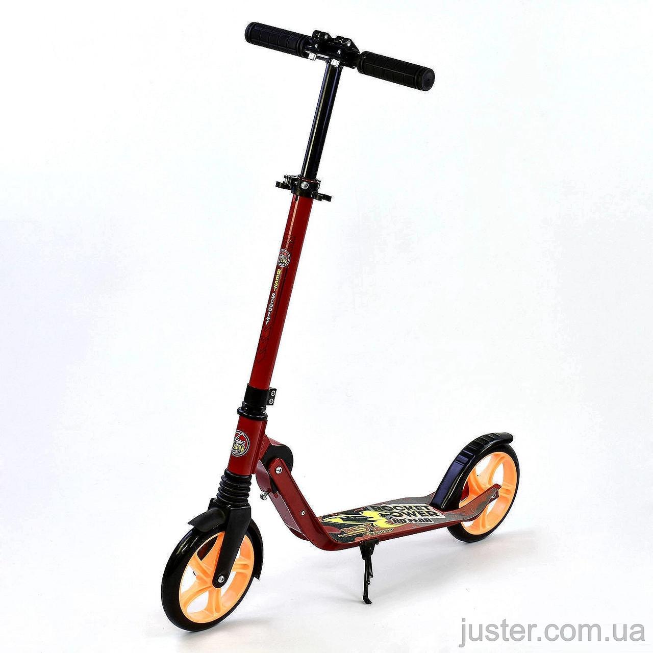 Детский двухколесный самокат Best Scooter ROCKET с амортизатором (00068)
