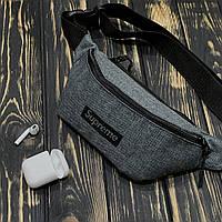 Поясная сумка, бананка, сумка на пояс Supreme, цвет серый, материал Kiten, фото 1