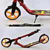Детский двухколесный самокат Best Scooter ROCKET с амортизатором (00068), фото 4