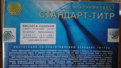 Стандарт-титр (фиксанал) соляная кислота 0,1 Н (упаковка 10 ампул)