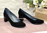 """Туфли женские замшевые на каблуке, декорированные камнями. ТМ """"Maestro"""", фото 4"""