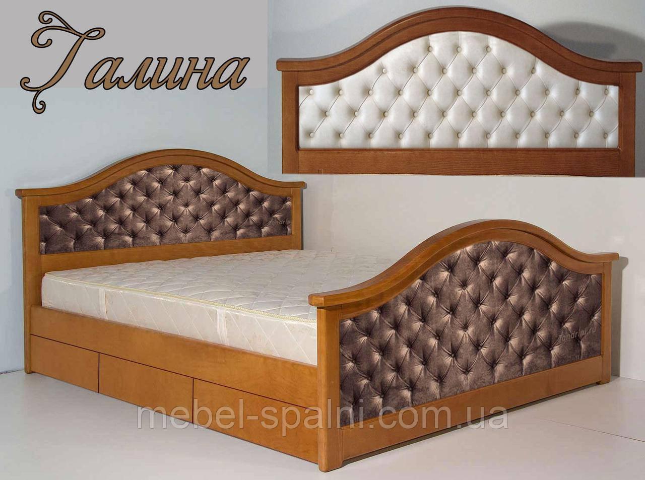 Ліжко м'яка «Галина»