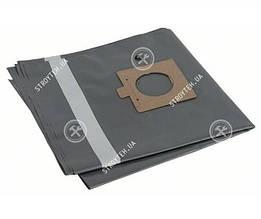 Bosch Полиэтиленовые мешки для пылесосов GAS 20 / 15 (2605411231) 5 шт