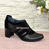"""Туфли женские кожаные на каблуке с замшевыми вставками. ТМ """"Maestro"""", фото 2"""