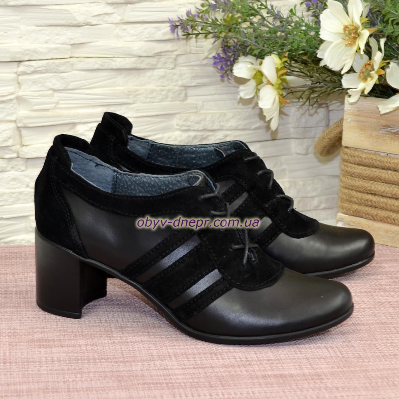 """Туфли женские кожаные на каблуке с замшевыми вставками. ТМ """"Maestro"""""""