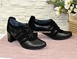 """Туфли женские кожаные на каблуке с замшевыми вставками. ТМ """"Maestro"""", фото 3"""