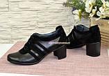 """Туфли женские кожаные на каблуке с замшевыми вставками. ТМ """"Maestro"""", фото 4"""