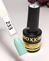 Гель лак Oxxi Professional №233, 8мл
