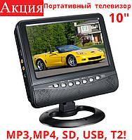 """Автомобильный портативный телевизор 10"""" Opera 1001 TV USB + SD + Т2 с аккумулятором!"""
