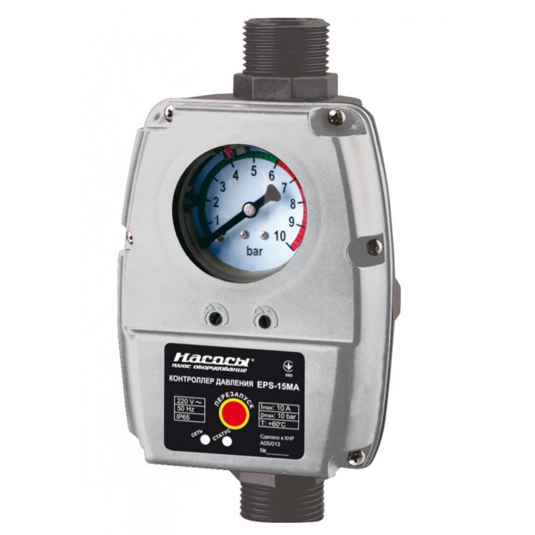 Автоматика для насосов Насосы+ EPS-15MA (электронный контроллер давления) с защитой от сухого хода