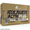 OLIMP Kolagen Activ Plus коллаген для суставов и связок для кожи волос и ногтей спортивное питание