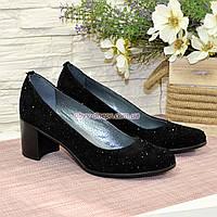 Туфли женские замшевые на каблуке, декорированы камнями, фото 1