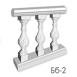 Балюстрада из бетона Бб-2 h995 мм.