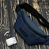 Поясная сумка, бананка, сумка на пояс Supreme, цвет синий, материал Kiten