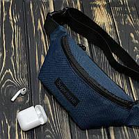 Поясна сумка, бананка, сумка на пояс Supreme, колір синій, матеріал Kiten, фото 1