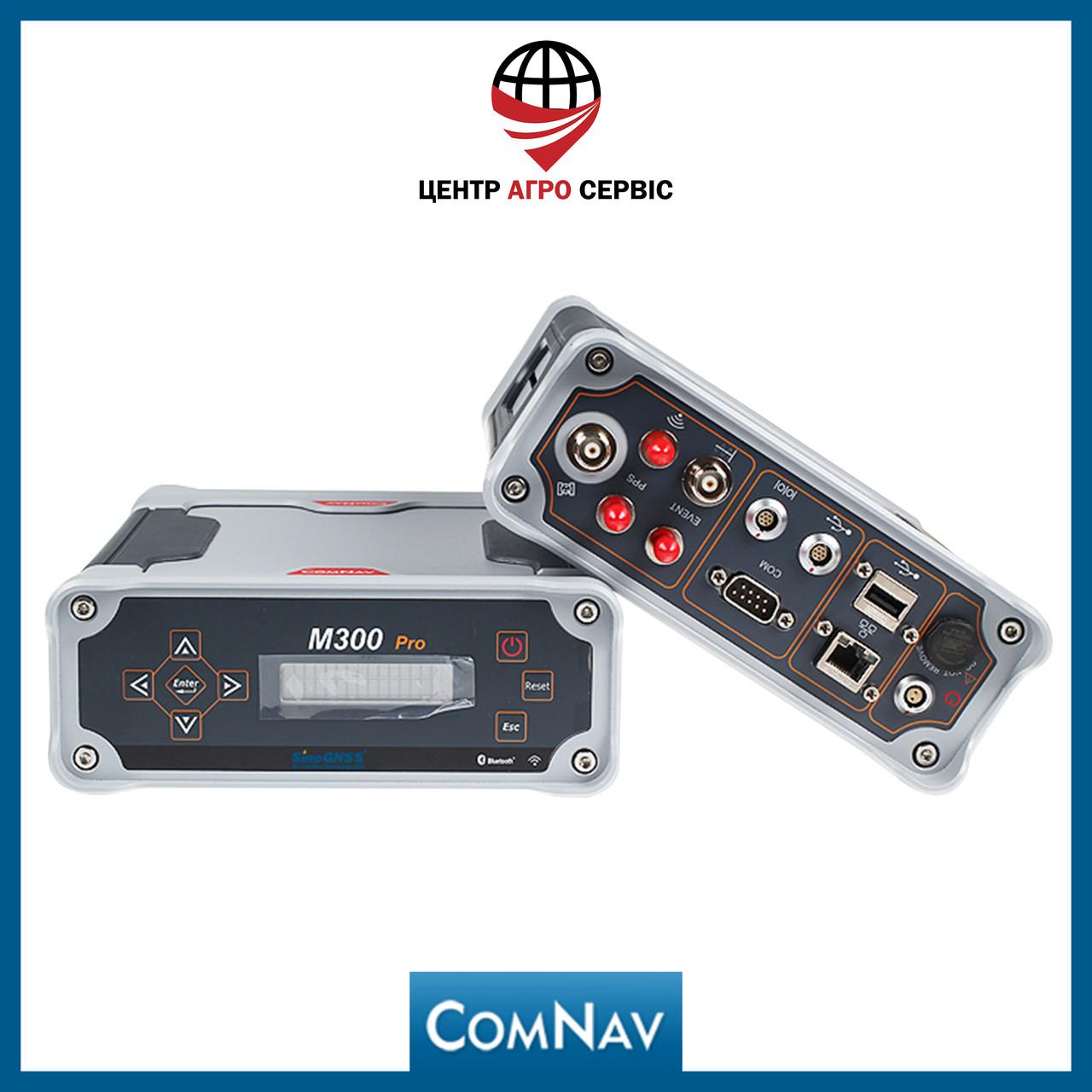 RTK базова станція SinoGNSS Pro M300 ComNAV