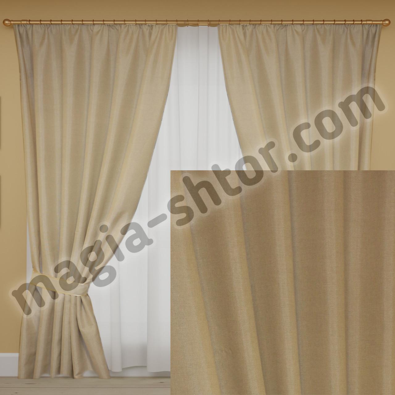 Готовые шторы лен. Цена за пару