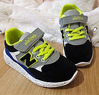 708ad6497 Все товары от интернет-магазин детской обуви