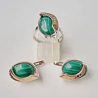 Комплект серебряных ювелирных украшений кольцо и серьги с малахитом и золотыми вставками