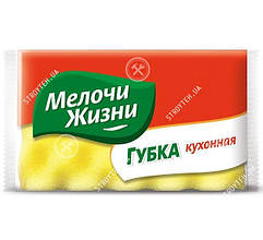 Мелочи жизни Губка кухонная 1 шт