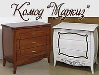 """Комод з масиву ясена """"Маркіз"""" з ящиками в спальню білий від виробника, фото 1"""