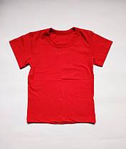 Детская однотонная красная футболка 2,3,4,5,6,7,8,9,10,11,12,13,14,15 лет