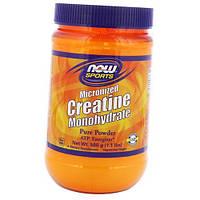Micronized Creatine Monohydrate Powder 500г Без вкуса (31128004)