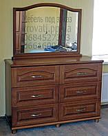Комод с зеркалом из массива ясеня 3.3 из дерева с ящиками в спальню белый