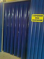 Штора из ПВХ на заказ. Продажа. Киев, Украина