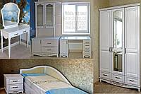 """Спальный гарнитур """"Лорд"""" мебель для спальни. Белая, красивая, деревянная спальня"""