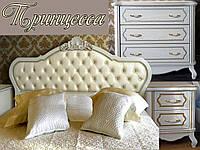 """Спальный гарнитур """"Принцесса"""" мебель для спальни. Белая, красивая, деревянная спальня"""