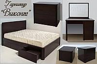 """Спальный гарнитур """"Виконт 2"""" мебель для спальни. Белая, красивая, деревянная спальня"""