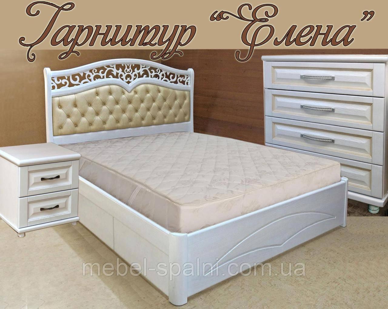 """Спальный гарнитур """"Елена"""" мебель для спальни. Белая, красивая, деревянная спальня"""