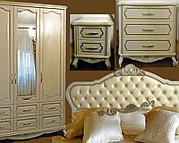 """Спальный гарнитур """"Принцесса 2"""" мебель для спальни. Белая, красивая, деревянная спальня"""