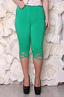 Капри большого размера Плетение зеленый зеленый, 58