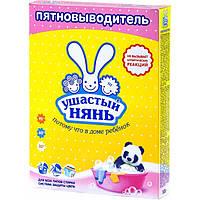 Пятновыводитель для детского белья Ушастый нянь 500г.
