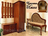 """Прихожая в коридор """"Амина 1"""" мебель для маленькой прихожей"""