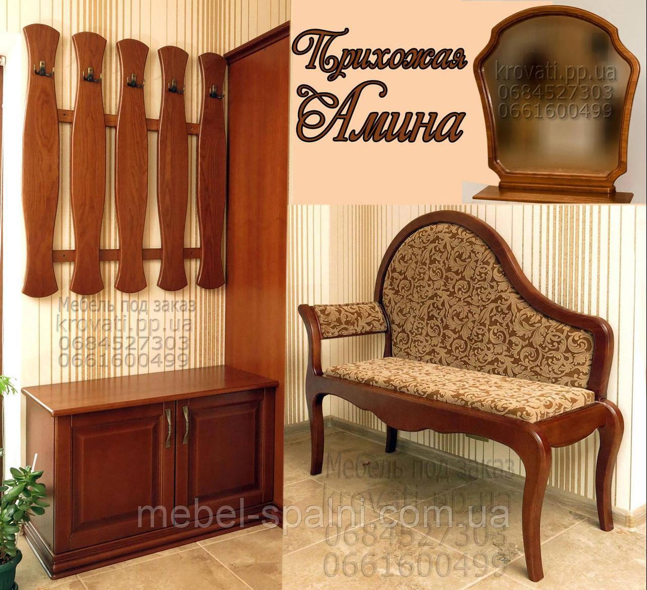 """Прихожая в коридор """"Амина 2"""" мебель для маленькой прихожей"""