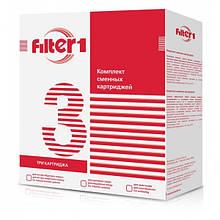 Filter1 КУДХ 2,5 x 10″ Комплект картриджей хлор