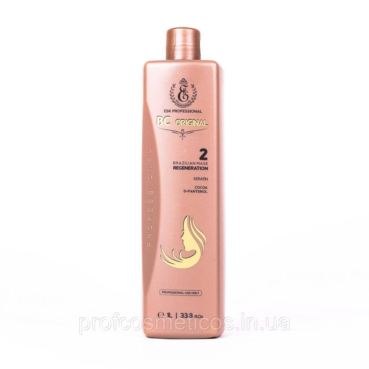 Кератин для волос ESK Professional BC Original  1000 мл