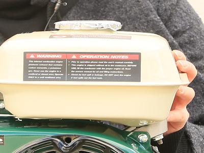 Бак для заливки топлива бензинового двигателя Iron Angel Favorite 212-T/20