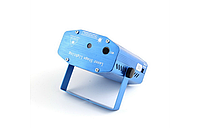 Проектор лазерный Mini Laser Stage Lightning