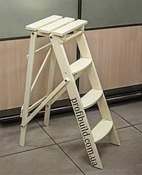 Деревянная стремянка - стул WHITE 4 ступени