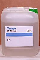 Спирт этиловый 96,6% «ректификованный»