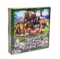 Карточная игра-викторина «Животные нашей планеты», Danko Toys G-JNP-01U
