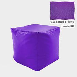 Бескаркасный пуфик Куб мягкий 45х45, фиолетовый