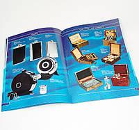 Печать каталогов формата А3 (мелованая бумага)