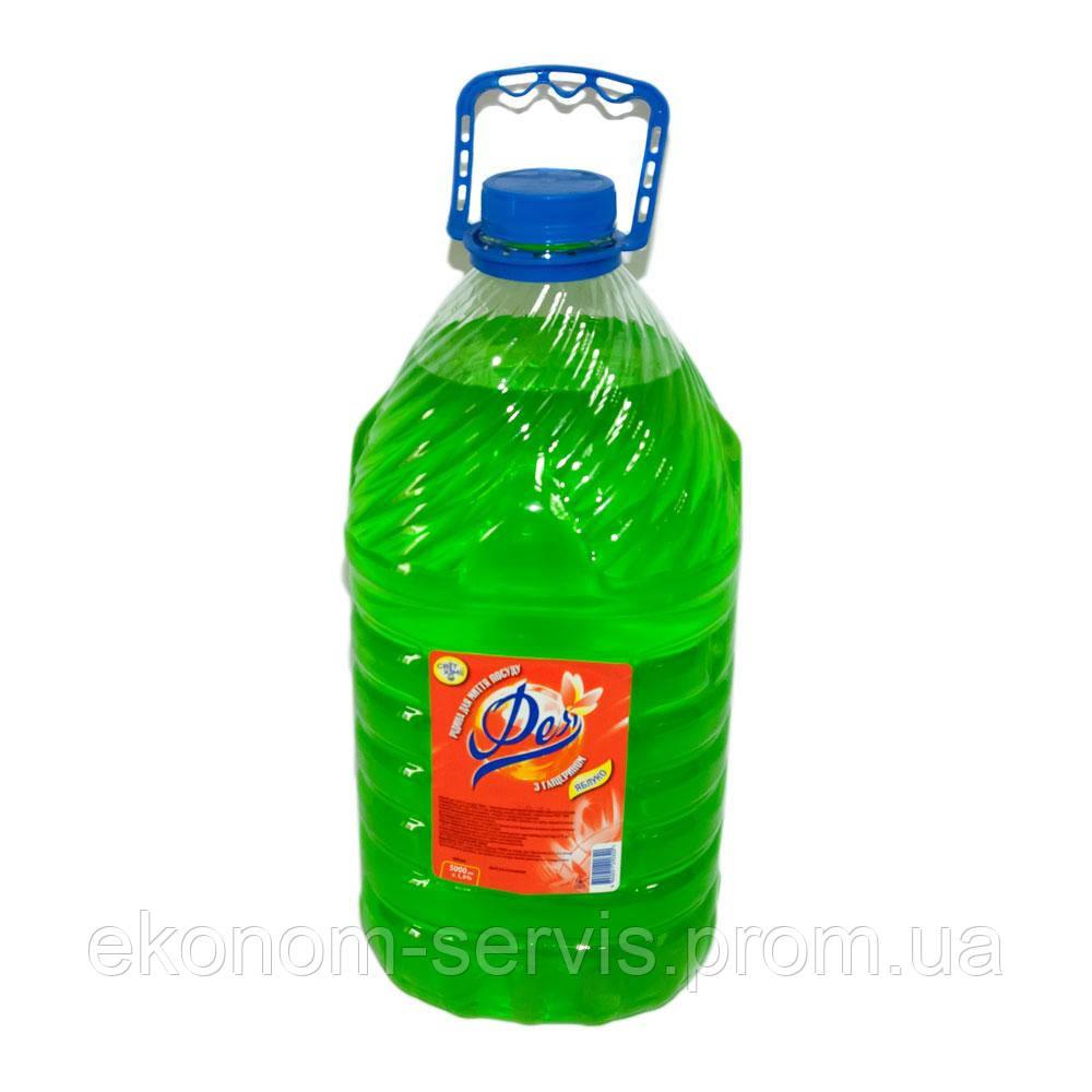 Средство для мытья посуды Фея Зеленое Яблоко 5л