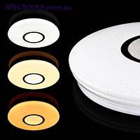 Светильник-люстра светодиодный с пультом BIOM SMART SML-R07-50 3000-6000K 50Вт